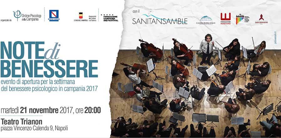 """""""Note di benessere"""". Napoli, 21 novembre 2017"""