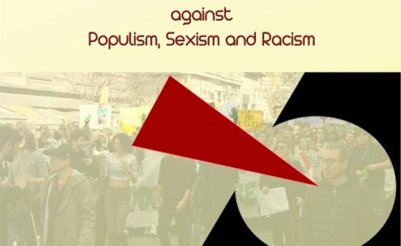 "Il concerto di Sanitansamble a chiusura della conferenza: ""IX international conference on critical education. Resistance and praxis against populism, sexism and racism"""